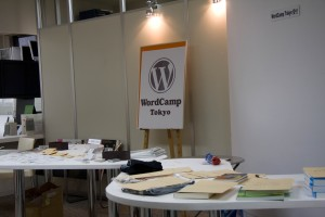 WordCamp Tokyo 2008 - Calm before the storm