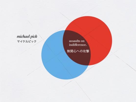 mpick-yokohama-2010.001