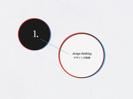 mpick-yokohama-2010.009