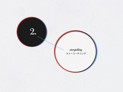 mpick-yokohama-2010.011