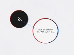 mpick-yokohama-2010.013