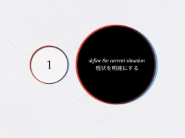 mpick-yokohama-2010.016