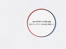mpick-yokohama-2010.018