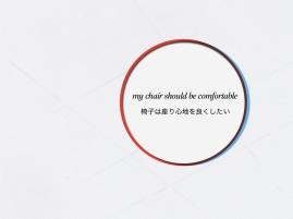 mpick-yokohama-2010.024