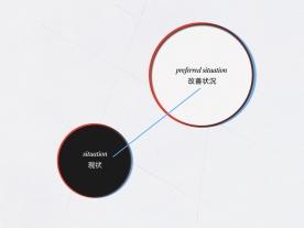 mpick-yokohama-2010.025