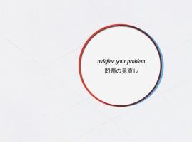 mpick-yokohama-2010.027