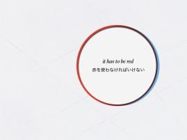 mpick-yokohama-2010.037