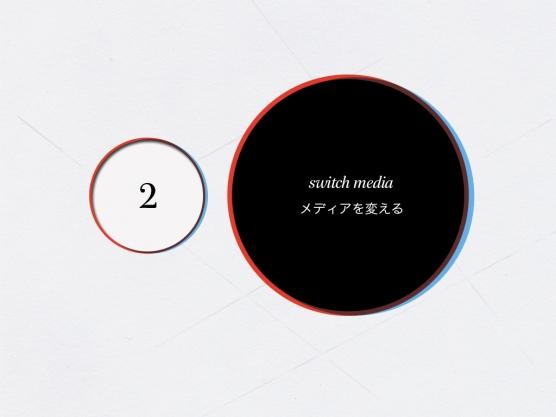 mpick-yokohama-2010.053