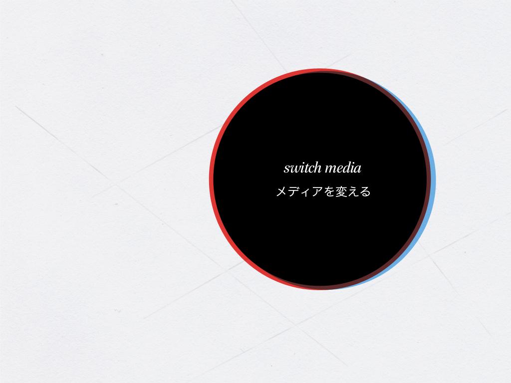 mpick-yokohama-2010.055