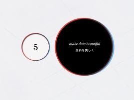 mpick-yokohama-2010.062