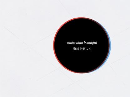 mpick-yokohama-2010.065