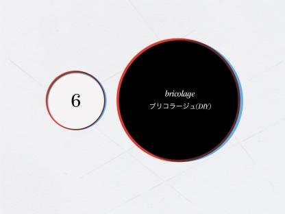 mpick-yokohama-2010.066