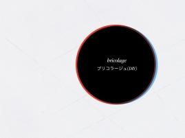 mpick-yokohama-2010.069