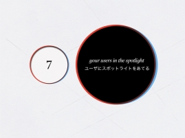 mpick-yokohama-2010.070